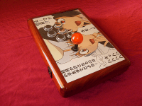 Bloodwood Arcade stick